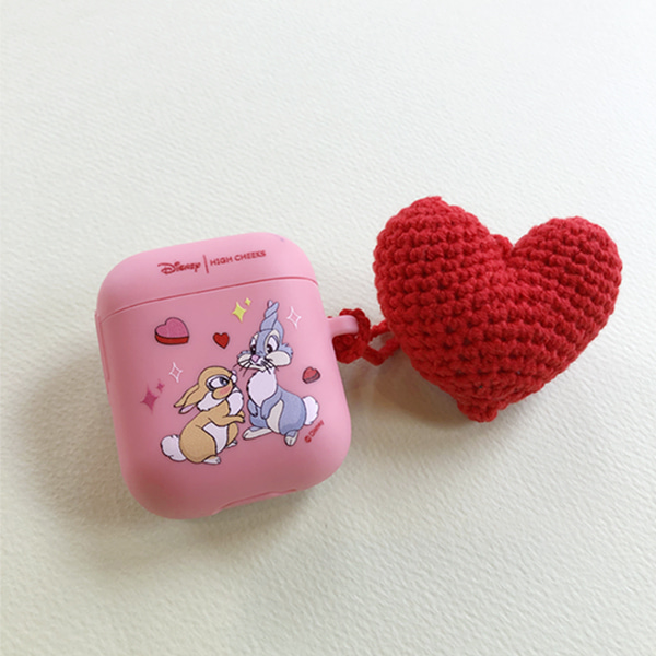 Knit Emoji Charm_Heart